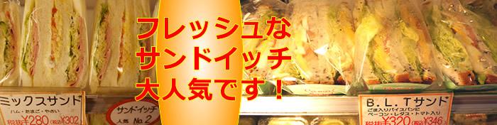 陸ノ(くがの)マル井パン お得情報!(2015/10/05)